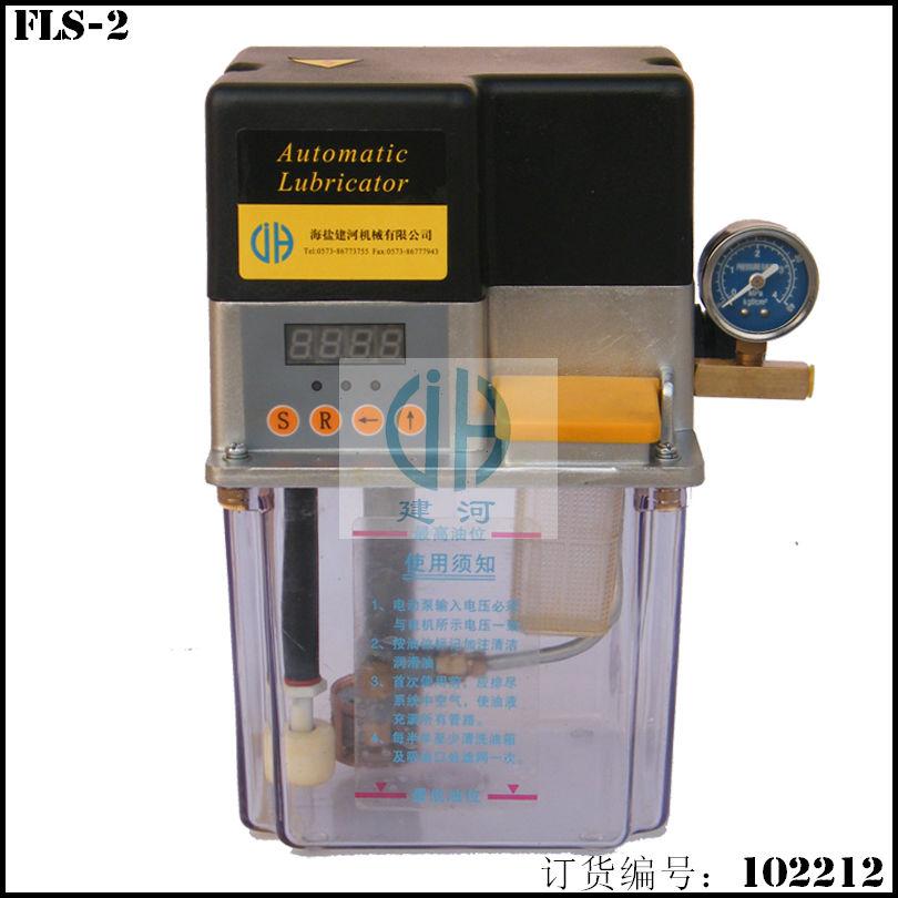 FLS自动数显润滑油泵厂家、图片、价格