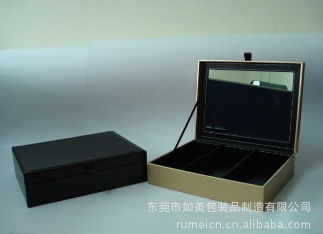 包装盒生产厂家专业供应珠宝箱