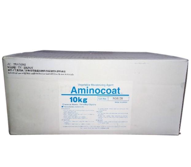 氨基酸保湿剂(AMINOCOA)