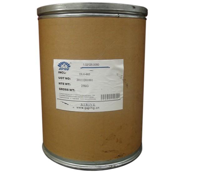 DLG805阳离子增(化妆品原料,样品和配方免费提供,可分装)