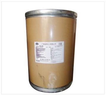 DP300(化妆品原料,样品和配方免费提供,可分装)