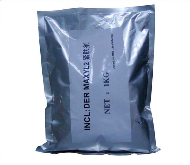 抗皱紧肤剂(化妆品原料,样品和配方免费提供,可分装)