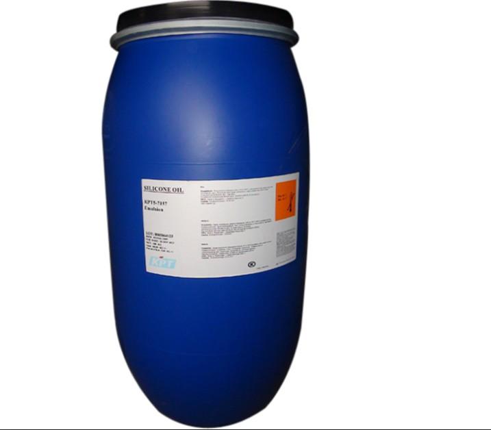 KPT7157(化妆品原料,样品和配方免费提供,可分装)