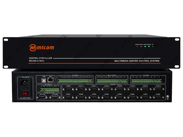 多媒体智能中控主机MICOM-CC3800明控出品
