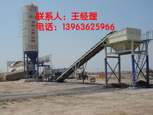 稳定土厂拌设备稳定土搅拌设备价格