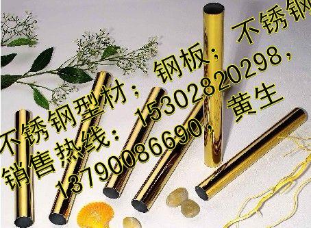 高品质黑钛金方管20*20厂价批发
