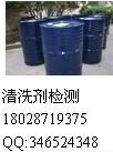 原料PAK检测/ABS含量检测东莞POM成分含量检测找何春艳