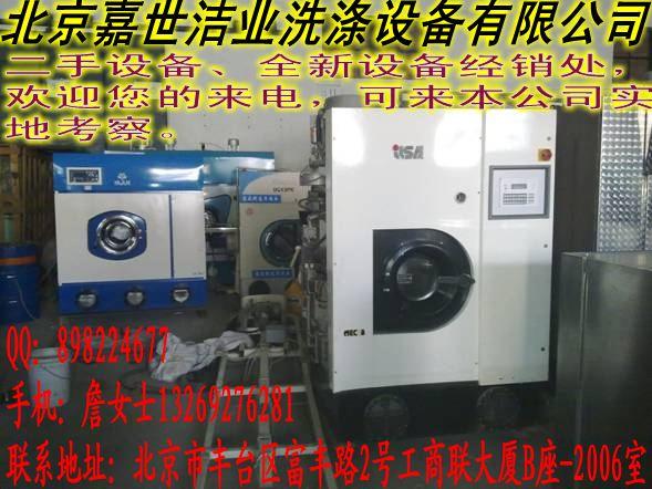 海狮二手水洗机二手水洗机械二手水洗设备