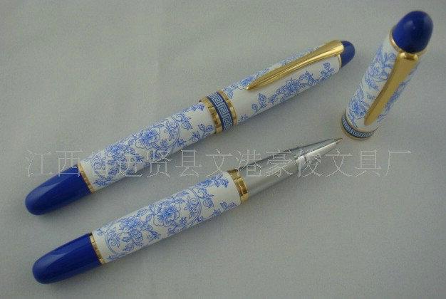 陶瓷笔礼品笔