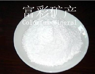 熔融硅微粉厂家 方石英熔融硅微粉
