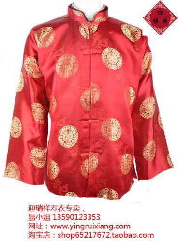 深圳迎瑞祥提供寿衣、骨灰盒等殡葬用品