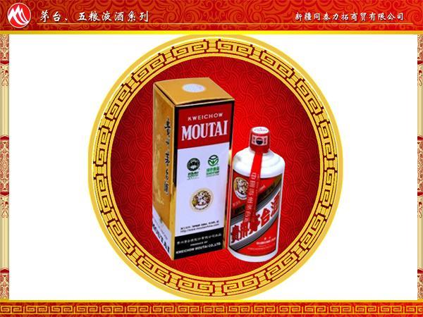 新疆乌鲁木齐伊力特年份酒价格行情 新疆梦之蓝酒
