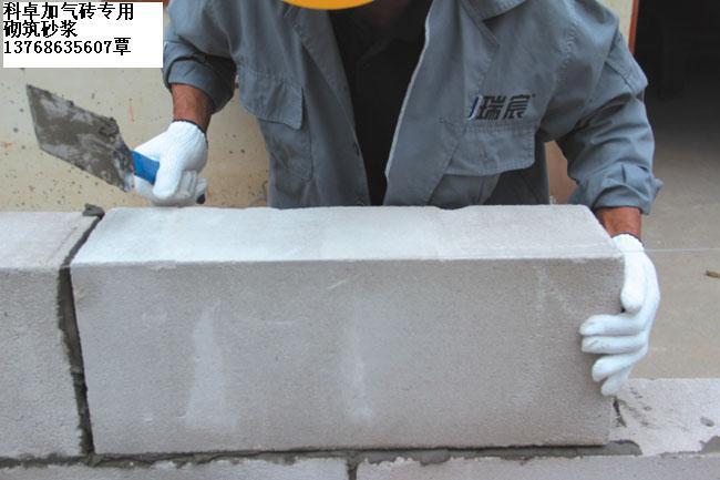 海南加气砖专用砂浆