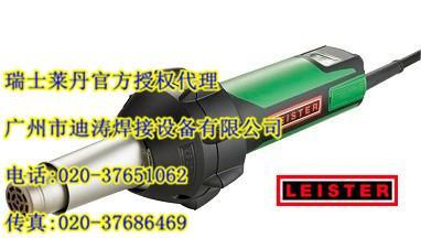 LEISTER瑞士手持式数显塑料焊枪热风枪