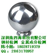 深圳稀土镁硅铁合金硅铁含量检测去哪里检测便宜