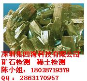 广东硅灰石成分分析  葝�2*愪猐.擯E葝�2*愪猐.擯tyle=