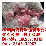 佛山蓝晶石颗粒检测  阳江水镁石硅含量检测