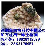 金属矿铜含量检测——金属矿金含量检测