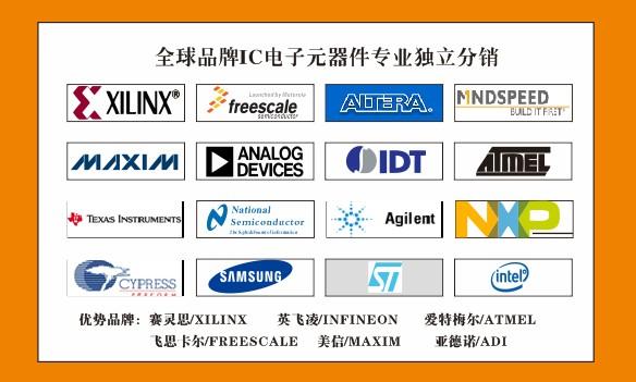 供应 MAX1708EEE  原装 现货IC芯片采购 特价报价