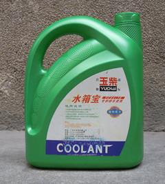 汽车保养用品 水箱宝 防冻液