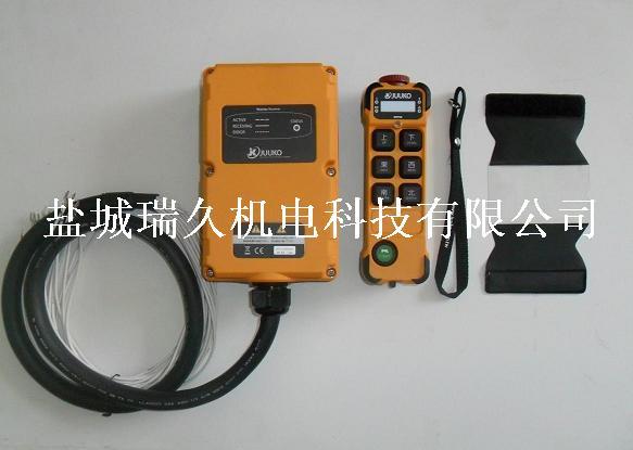 台湾捷控工业遥控器