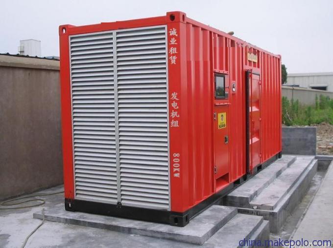 内蒙古呼和浩特大型发电机出租 呼和浩特租赁柴油发电机