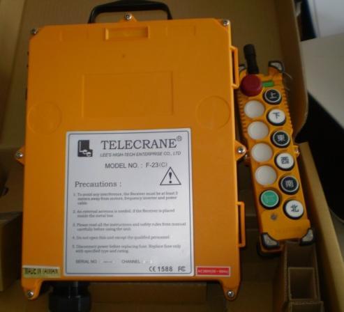 台湾禹鼎F23-C遥控器