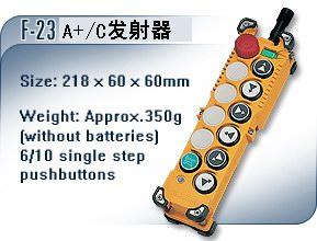 台湾禹鼎遥控器F23-A+  双速葫芦专用