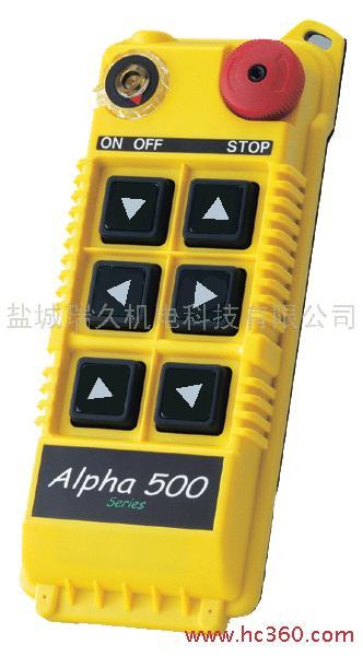 alpha540S 六路单速工业遥控器