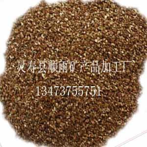 园艺蛭石 膨胀蛭石粉价格