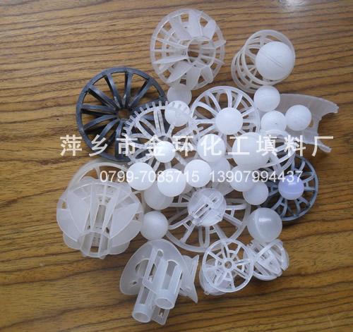 空心球填料,塑料空心球,覆盖浮球,脱硫球