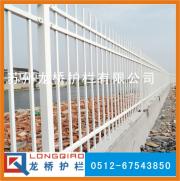 龙桥护栏专业生产/温州新型防盗护栏围墙/温州新型防盗栏杆围墙/值