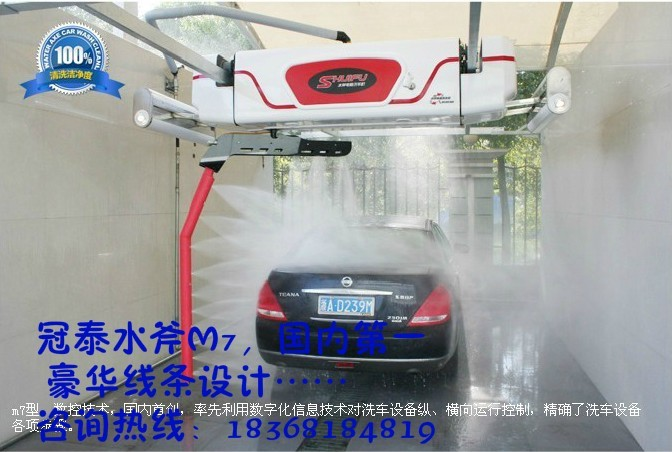 水斧全自动洗车机参数配置表,水斧全自动洗车机价格表