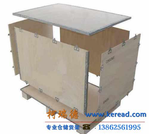 包装箱 物流容器供应商 苏州货架