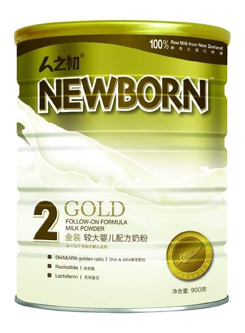 人之初NEWBORN(金系列)2段较大婴幼儿配方奶粉