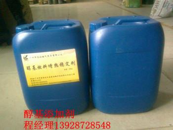 专业生产燃料油添加剂,环保油乳化剂