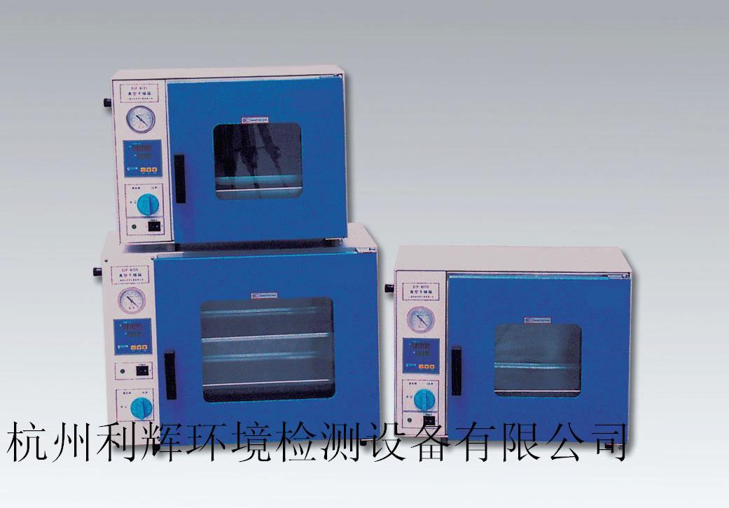 真空干燥试验箱,杭州经济型真空干燥箱