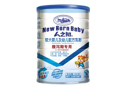 人之初腹泻期专用(适合0-12个月宝宝)