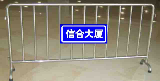 深圳铁马 铁马厂家 定做铁马 珠海铁马 广州铁马