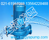 ISGH50-315(I)不锈钢热水管道泵