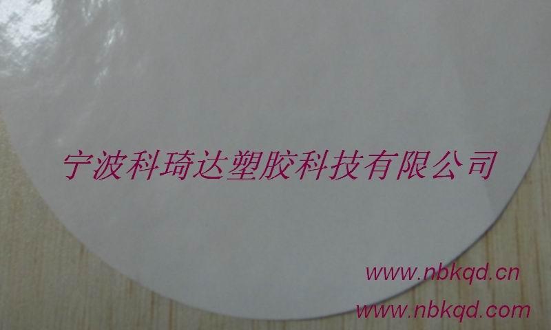 水刺无纺布复合环保PVC膜