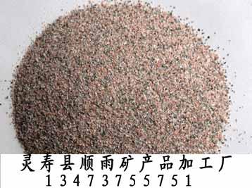 中国红天然彩砂*真石漆彩砂