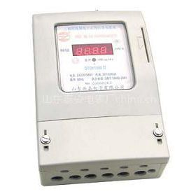 IC卡三相预付费电能表