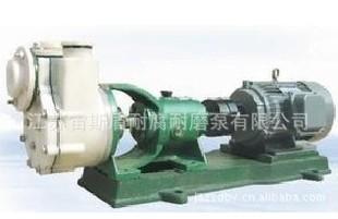 氟塑料自吸泵 ZXB FZB 宙斯盾生产 F46、高分子、聚丙烯