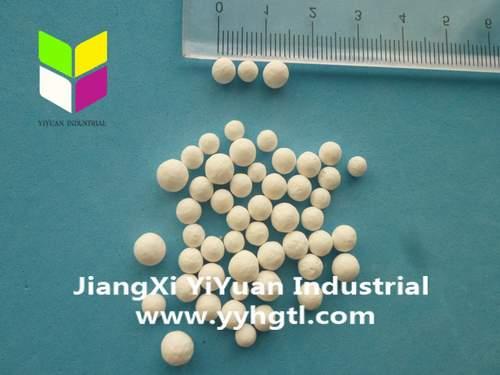 活性氧化铝瓷球  SW活性瓷球