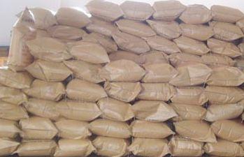 聚羧酸减水剂用甲基丙烯磺酸钠价格SMAS