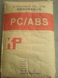 PC/ABS PC-345 台湾奇美PC/ABS原料