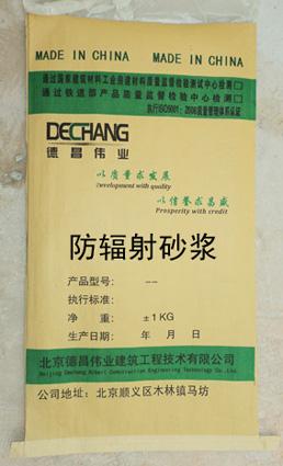 咸阳渭南宝鸡厂商直销防辐射砂浆/降阻剂