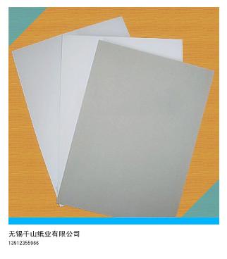 厂家供应灰底单白纸板 复合白板纸