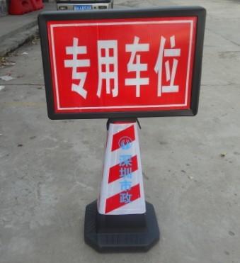 广州广告牌路锥 深圳广告牌路锥 定做广告牌路锥 佛山广告牌路锥